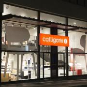 CALLIGARIS-INSEGNA-LUMINOSA