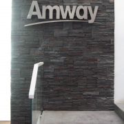 Amway_insegna in acciaio inox