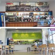 RESTYLING-CULTO-DARSENA-CAFE'