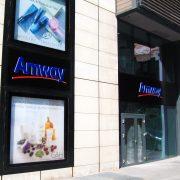 ingresso-negozio-Amway-Bucarest
